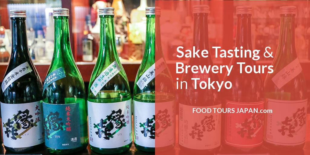 Sake Tasting & Brewery Tours in Tokyo