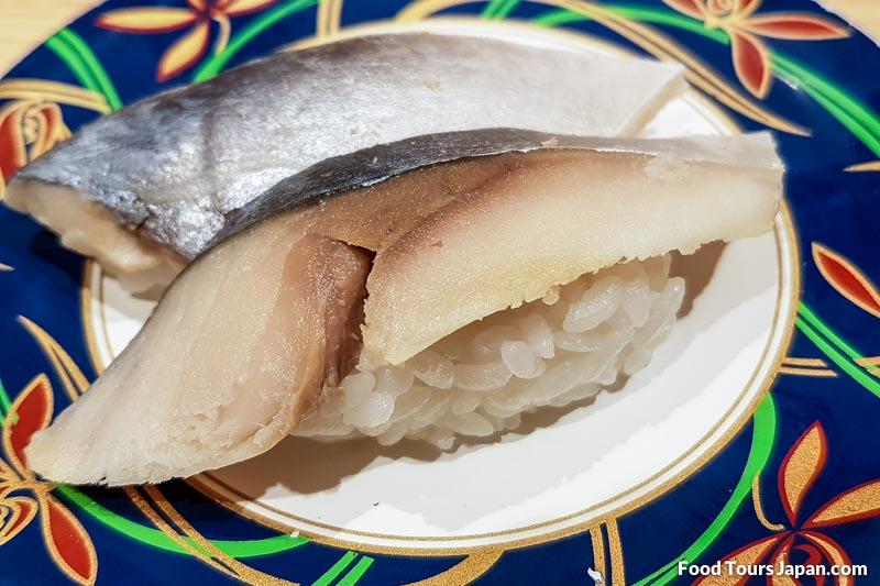Mackerel (Saba) Nigiri Sushi