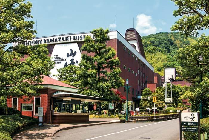 Suntory's Yamazaki Distillery in Osaka Prefecture