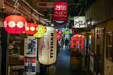 Osaka Evening Food and Drink Tour