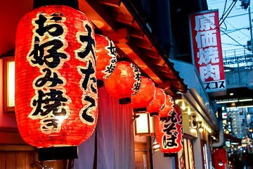 Osaka Night Food Tour