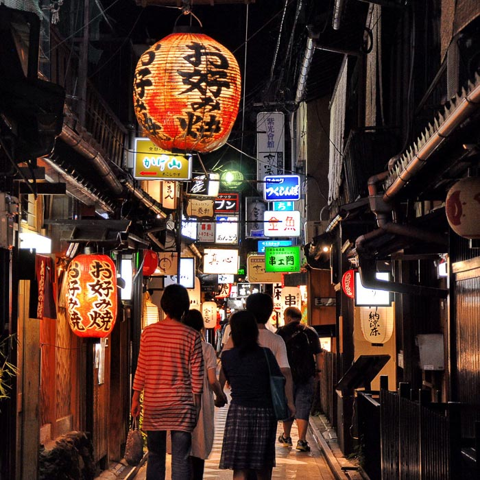 Kyoto Night Food Tours