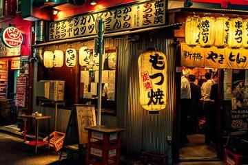 Shinbashi Tokyo Night Food Tour