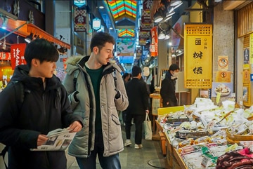 Nishiki Market Kyoto Breakfast Tour