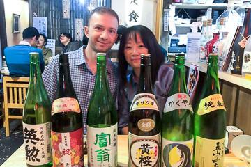 Sake Brewery and Tasting Tour in Fushimi, Kyoto