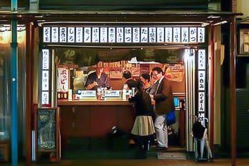 Nagoya Eat Like a Local