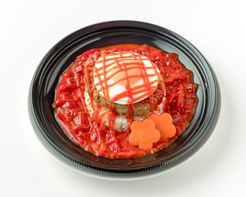 Sailor Moon Restaurant - Mars Burning Hamburger Dinner