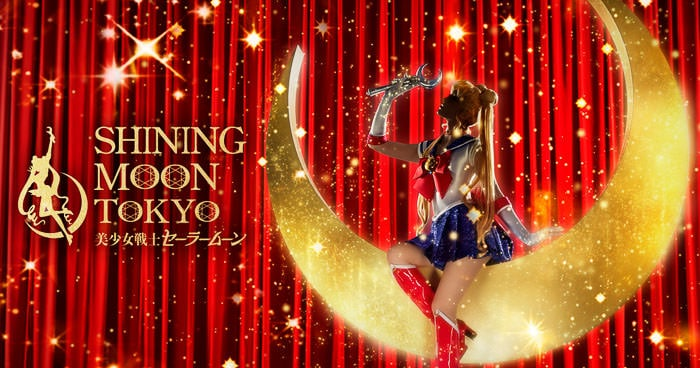 Sailor Moon Restaurant Show Tokyo