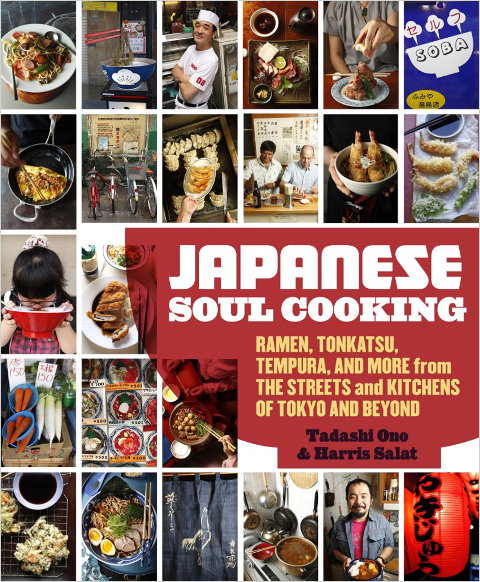 Japanese Soul Cooking - Ramen, Tonkatsu, Tempura, and More from the Streets and Kitchens of Tokyo and Beyond Cookbook