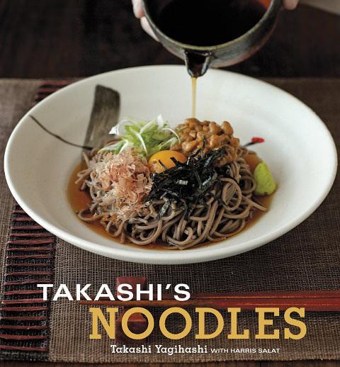 Takashi's Noodles Cookbook